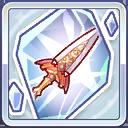 装備/icon/プラチナナイフ(欠片)