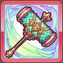 装備/icon/極天の光帯斧