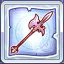 装備/icon/騎士の誇りの設計図