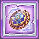 装備/icon/星詠みの円盾の設計図